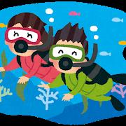 プライベートダイビング 夫婦やカップルだけで潜りたい