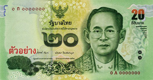 タイ紙幣 20バーツ札表 2012年