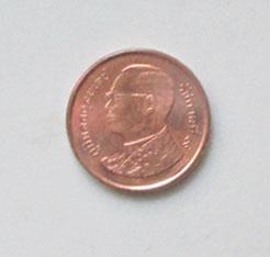 タイ硬貨 25サターン