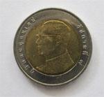 タイ硬貨 10バーツ