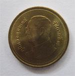 タイ硬貨 2バーツ
