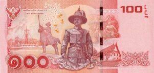 タイ紙幣 100バーツ札裏 2014年